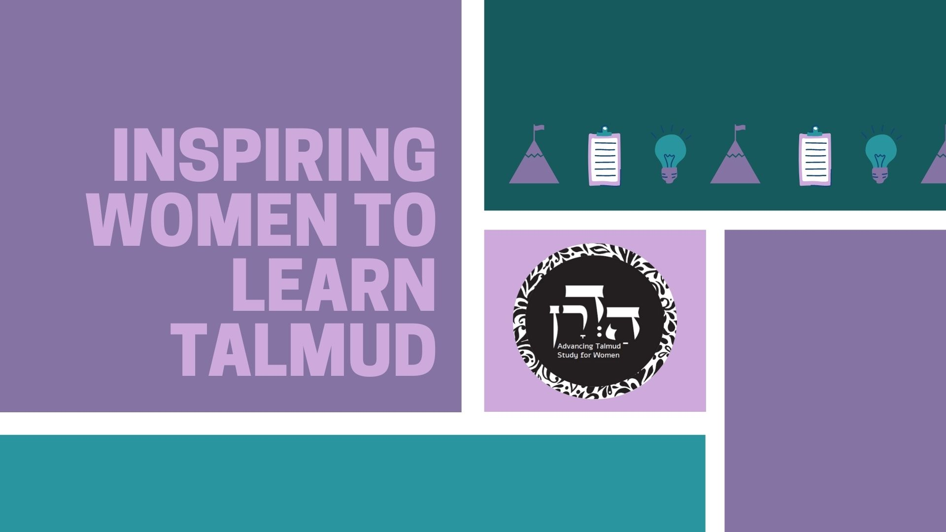 homepage mobile talmud study for beginners