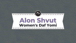 alon shvut women's daf yomi