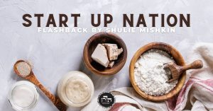 Start up nation by Shulie Mishkin