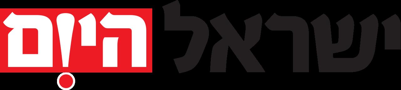 1280px-Israel_Hayom