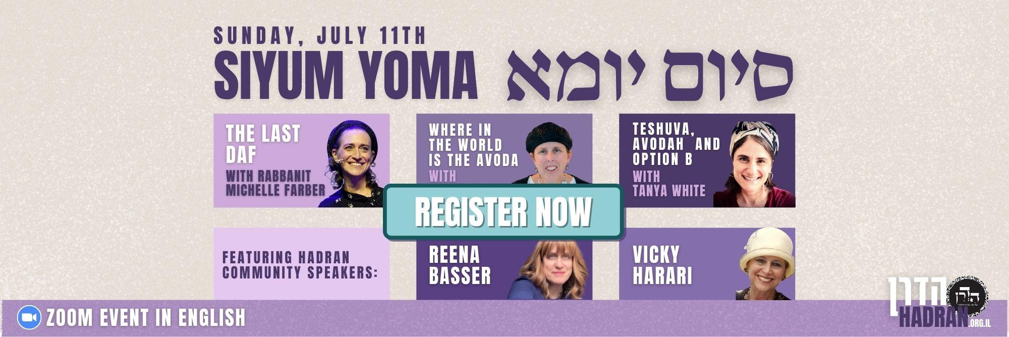 yoma invite banner register button