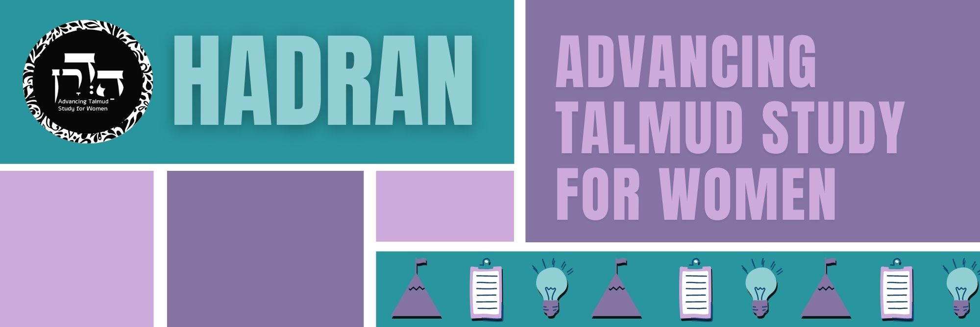 Hadran - advancing talmud study for women