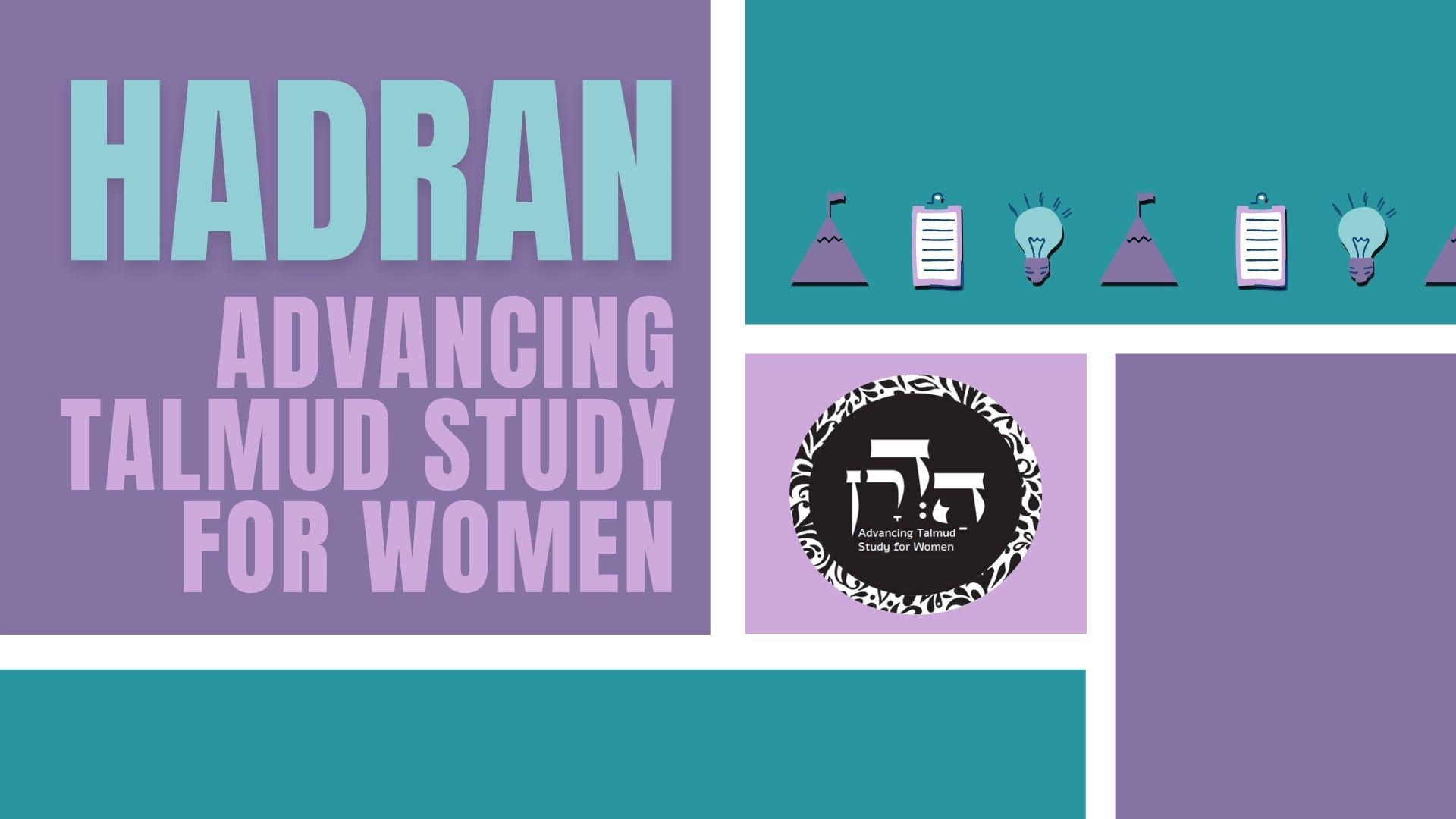 Hadran advancing talmud study for women homepage