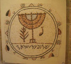lulav replica shalom al yisrael
