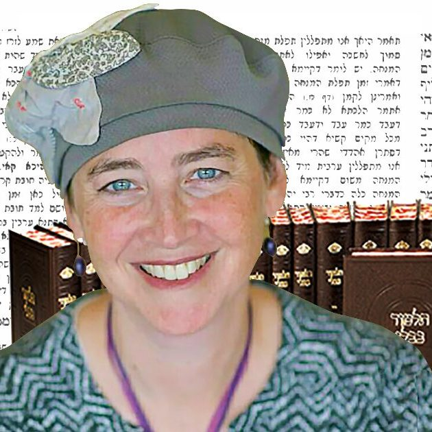 Rabbanit Dr. Tamara Spitz