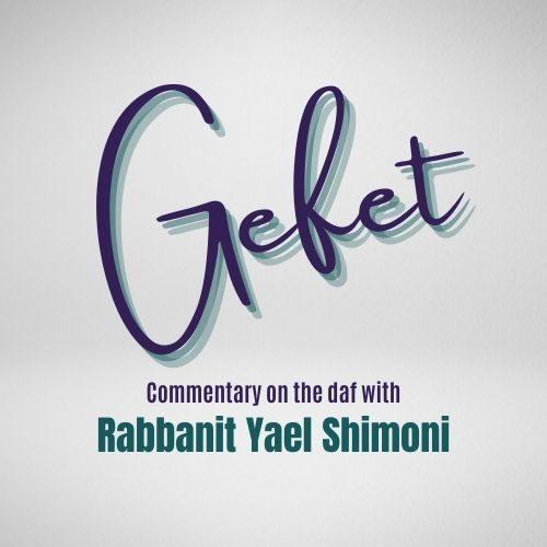 Gefet with Rabbanit Yael Shimoni
