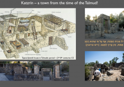 Architecture during the time of the Talmud- by Amy Cohn for Hadran's Siyum Masechet Eruvin